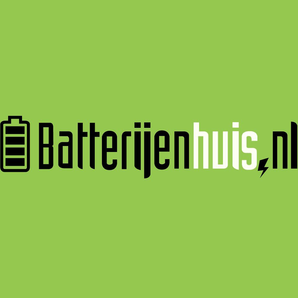 Batterijenhuis.nl